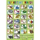 POSTERS RECTO VERSOALPHABET DES ANIMAUX